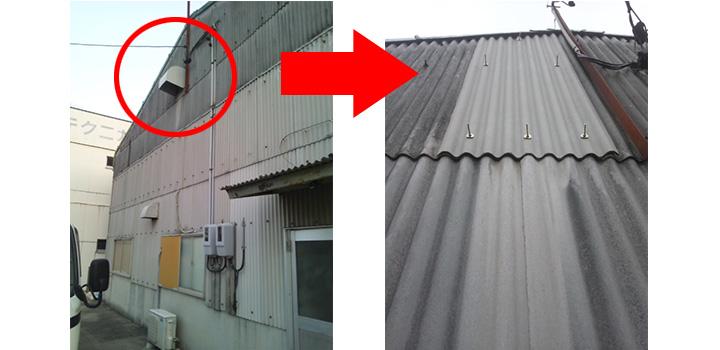 排気口、ストレート工事